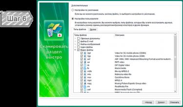 Фильтр Файлов
