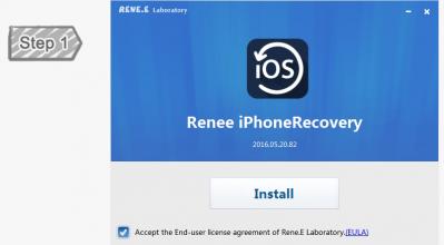 Установить iPhone Recovery