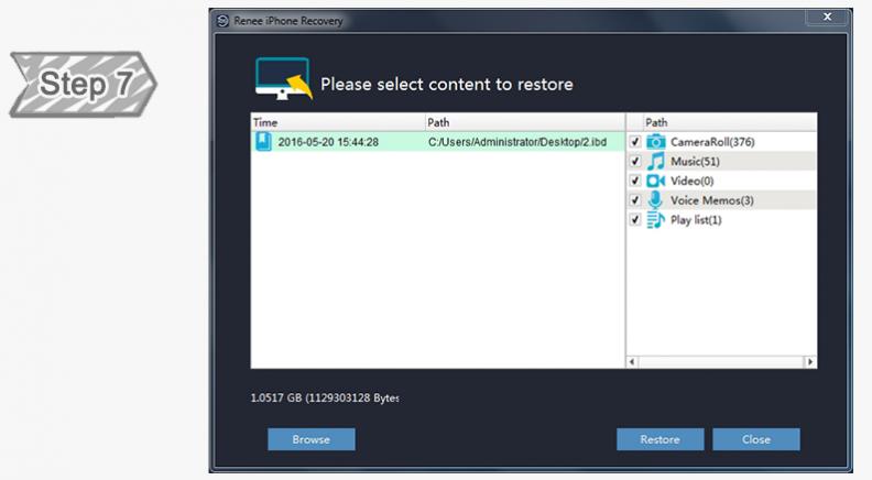 Восстановление Выбора Файла