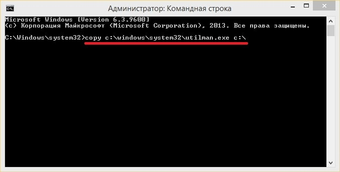 load-command-prompt_1