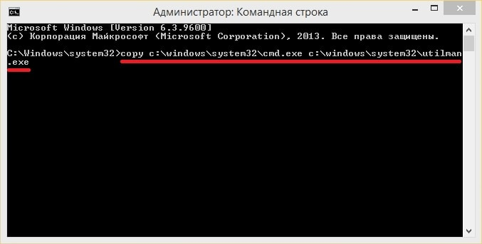 load-command-prompt_2