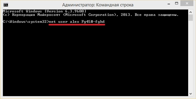 load-command-prompt_3