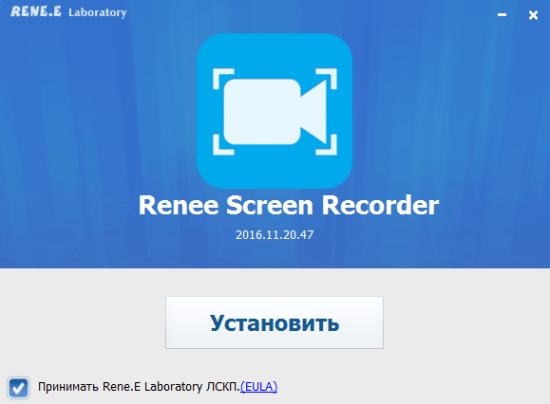 изб_установка