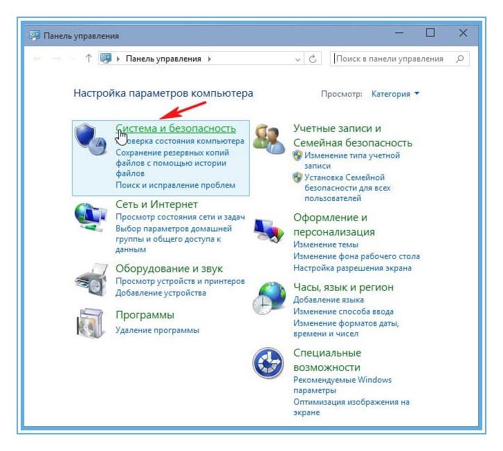 образ-системы-windows-10-3