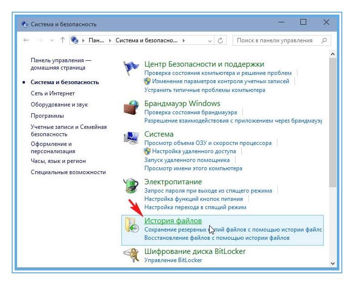 образ-системы-windows-10-4