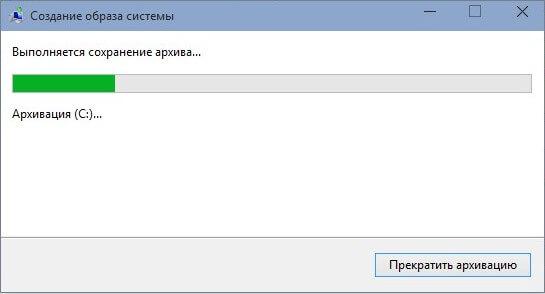 образ-системы-windows-10-8