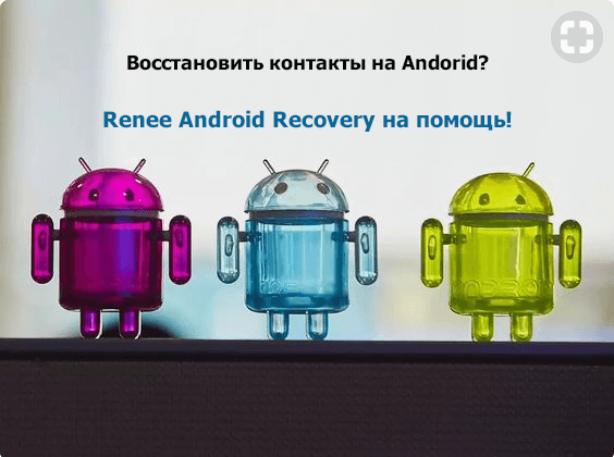 android_image_new