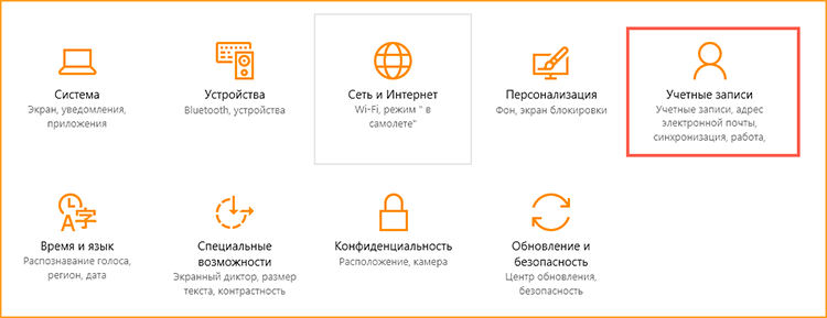 поставить пароль на папку 15